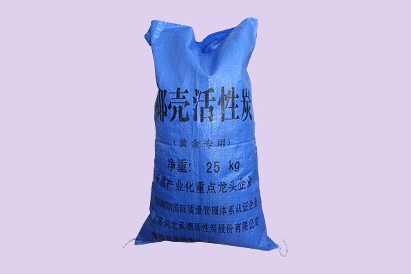 蓝色编织袋