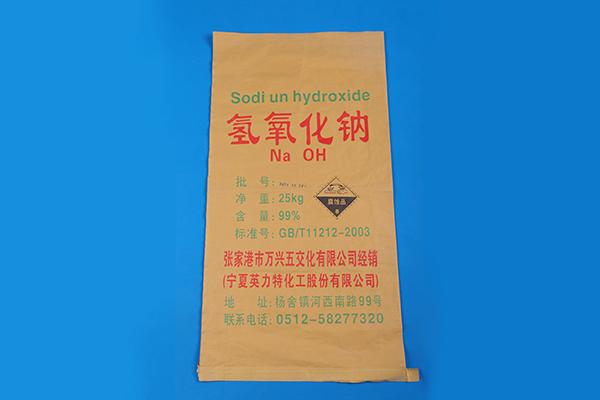 化工纸塑复合袋