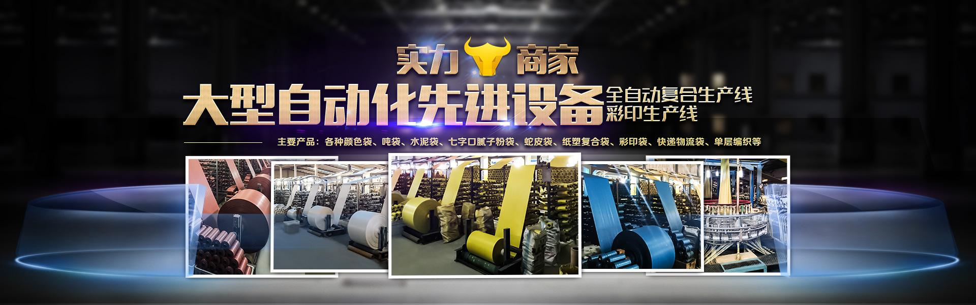塑料涂膜布基生产主要工艺指标